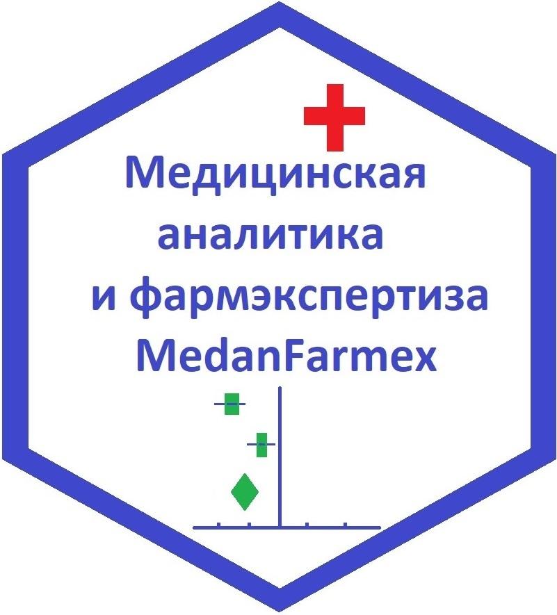 "ООО ""Медицинская аналитика и фармэкспертиза"""