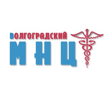 ГБУ «Волгоградский медицинский научный центр»